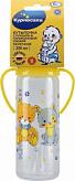 Курносики бутылочка пластиковая с ручками и силиконовой соской 11005 6+ 250мл