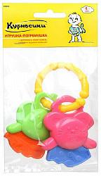 Курносики игрушка дружная компания 23055