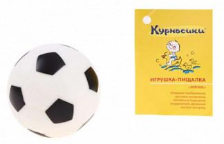 Курносики игрушка мячик арт.25124