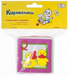 Курносики игрушка с пищалкой кубик учимся считать 27077