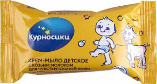 Курносики мыло детское туалетное 40409 90г