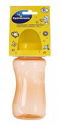 Курносики поильник-непроливайка полипропиленовый с жестким носиком 6+ арт.17112 300мл