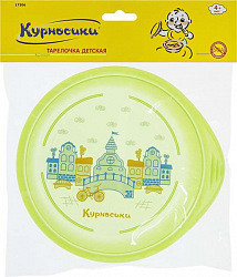 Курносики тарелка детская арт.17306 4+
