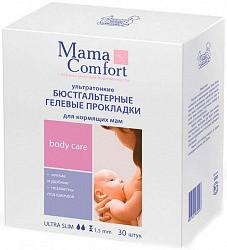 Наша мама мама комфорт прокладки для груди для кормящих мам 30 шт.
