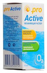 Оптимед про-актив раствор для контактных линз увлажняющий 10мл