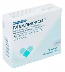 Медомекси 50мг/мл 2мл 10 шт. раствор для внутривенного и внутримышечного введения