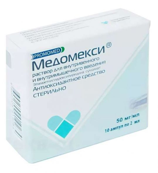 Медомекси 50мг/мл 2мл 10 шт. раствор для внутривенного и внутримышечного введения, фото №1