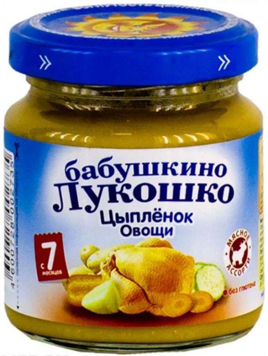 Бабушкино лукошко пюре цыпленок/овощи 7+ 100г, фото №1