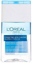 Лореаль средство для снятия макияжа с глаз и губ 125мл