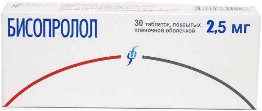 Бисопролол 2,5мг 30 шт. таблетки, фото №1