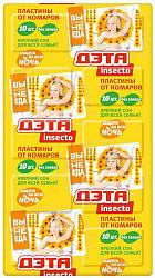 Дэта инсекто пластины от летающих насекомых №10