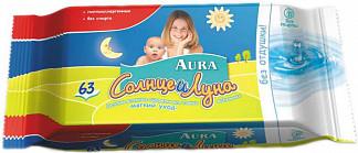Аура солнце и луна салфетки влажные детские 63 шт.