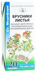 Брусника листья 1,5г 20 шт. фильтр-пакет