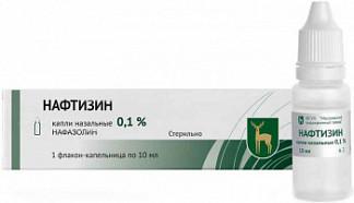 Нафтизин 0,1% 10мл капли назальные флакон -капельница