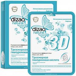 Дизао маска для лица/шеи и век трехмерная гиалуроновая кислота интенсивное увлажнение/лифтинг 5 шт.