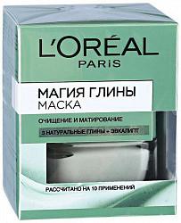 Лореаль магия глины маска для лица очищение и матирование 50мл