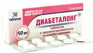 Диабеталонг 60мг 30 шт. таблетки с пролонгированным высвобождением