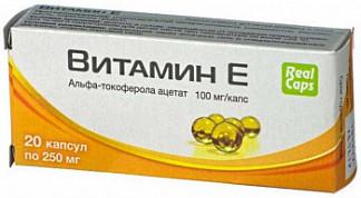 Витамин е капсулы 250мг 20 шт.