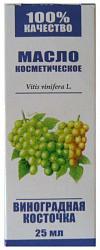 Лекус масло косметическое виноградная косточка 25мл