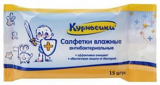 Курносики салфетки влажные антибактериальные арт.40024 15 шт.