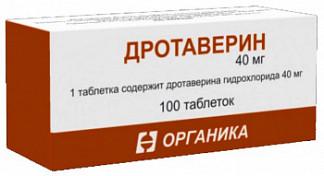 Дротаверин 40мг 100 шт. таблетки