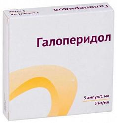 Галоперидол 5мг/мл 1мл 10 шт. раствор для внутривенного и внутримышечного введения