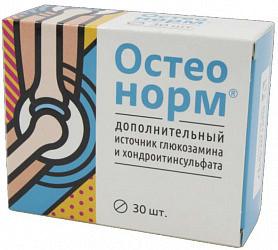 Остеонорм мсм максимум витамир таблетки 30 шт.