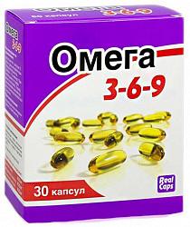 Омега 3-6-9 купить