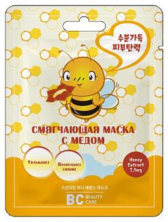 Бьюти кеа маска для лица тканевая смягчающая с медом 26мл