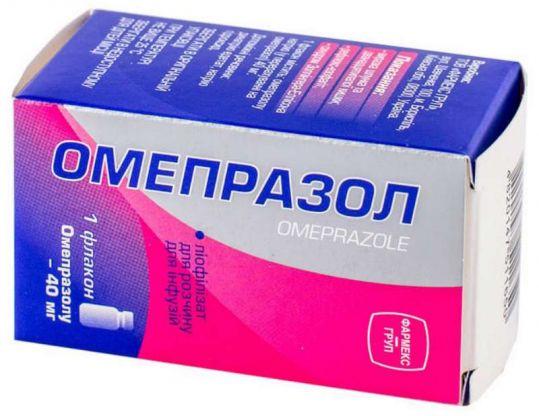 Омепразол 40мг 1 шт. лиофилизат для приготовления раствора для инфузий, фото №1