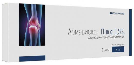 Армавискон плюс средство для внутрисуставного введения 1,5% 2мл, фото №1