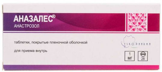 Аназалес 1мг 28 шт. таблетки покрытые пленочной оболочкой еско фарма ооо, фото №1