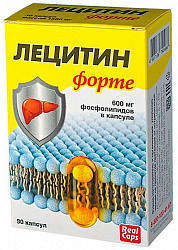 Лецитин форте капсулы 90 шт.