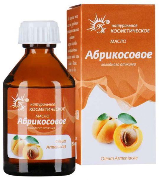 Масло абрикосовое косметическое 50мл, фото №1