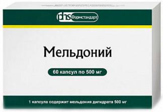 Мельдоний 500мг 60 шт. капсулы