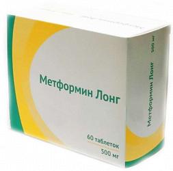 Метформин лонг 500мг 60 шт. таблетки с пролонгированным высвобождением