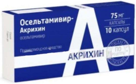 Осельтамивир-акрихин 75мг 10 шт. капсулы, фото №1