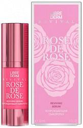 Либридерм роз де роз сыворотка для лица возрождающая 30мл