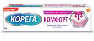 Корега крем для фиксации зубных протезов комфорт 40мл stafford miller