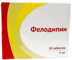Фелодипин 5мг 30 шт. таблетки с пролонгированным высвобождением покрытые пленочной оболочкой