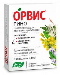 Орвис рино 60 шт. таблетки покрытые пленочной оболочкой