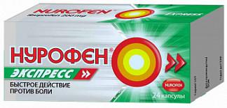 Нурофен экспресс 200мг 24 шт. капсулы