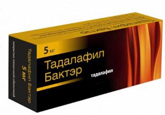 Тадалафил бактэр 5мг 14 шт. таблетки покрытые пленочной оболочкой