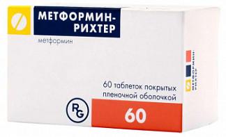 Метформин-рихтер 1000мг 60 шт. таблетки покрытые пленочной оболочкой