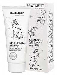 Малавит крем-гель для лица питание и увлажнение для мужчин 75мл