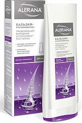 Алерана бальзам-ополаскиватель для волос глубокое восстановление 200мл