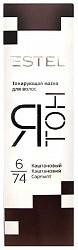 Эстель ятон маска для волос тонирующая 6/74 каштановый 60мл