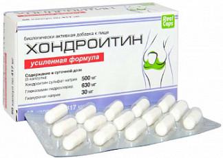 Хондроитин усиленная формула капсулы 180 шт.