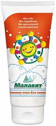 Малавит пена для ванн детская солнышко 200мл