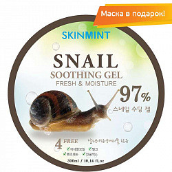 Скинминт гель для лица/тела увлажняющий с экстрактом улитки 300мл